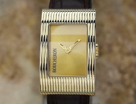 *Boucheron Reflet Ladies 18k Solid Yellow Gold Quartz Original Swiss Watch