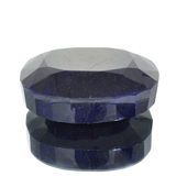 APP: 6.9k 2,778.25CT Oval Cut Dark Blue Sapphire Gemstone