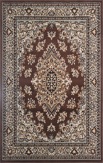 Gorgeous 5x8 Emirates (1532) Brown Rug High Quality  (No Sold Out Of Country)