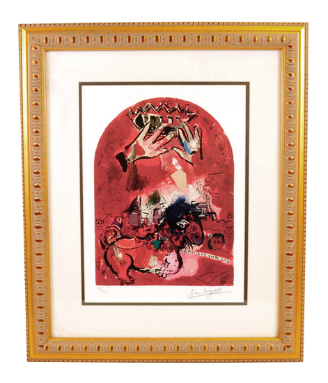 MARC CHAGALL (After) ''Stain Glass Windows'' Framed 20x24 Ltd. Edt 34/125 Dimensions Are Approximate