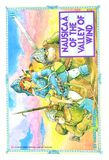 Nausicaa of the Valley of Wind Part 1 (1988) Issue 3