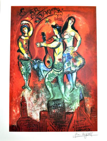 MARC CHAGALL Carmen Print, I 143 of 500