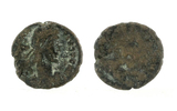 Extremely Rare Approximately 300 A.D. Ancient Coin - Great Investment -