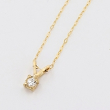 Gorgeous 14KT Yellow Gold 0.15CT Diamond Pendant with Chain -Great Investment or Gift