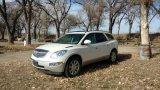 2011 Buick Enclave, AWD, Leather, 101k mi., good