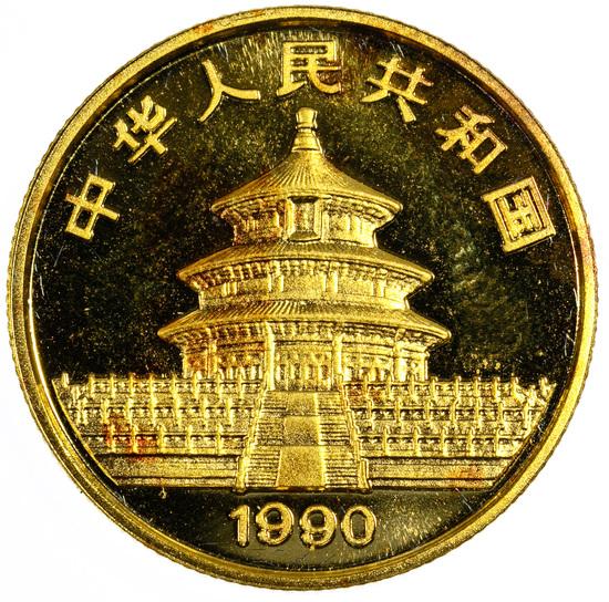 China: 1990 25 Yuan Gold
