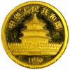China: 1990 5 Yuan Gold