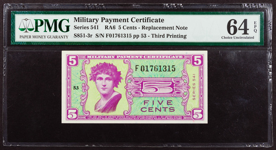 Military Payment Certificate Series 541 5c Replacement Note CU-64 EPQ PMG