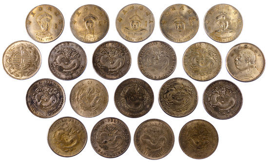 China: Replica Dragon Dollar Coin Assortment