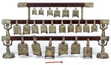 Chinese Bianzhong Bell Chime