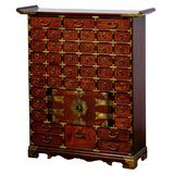 Asian Style Apothecary Cabinet
