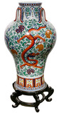 Chinese Floor Vase with Stand