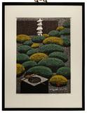 Kiyoshi Saito (Japanese, 1907-1997) 'Garden Sanzen-in Kyoto' Woodblock Print
