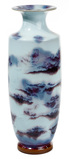 Chinese Flambe Glazed Pottery Vase