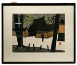 Kiyoshi Saito (Japanese, 1907-1997) 'Nara (D)' Woodblock Print