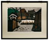 Kiyoshi Saito (Japanese, 1907-1997) 'Biyakogu-Ji Nara (A)' Woodblock Print