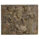 Asian Style Plaster Wall Relief