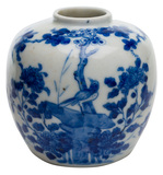 Chinese Qing Dynasty Kangxi Style Jar