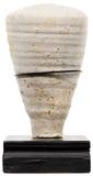 Chinese Yuan Dynasty 'Mercury' Jar