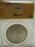 1885 MS62 Silver Dollar