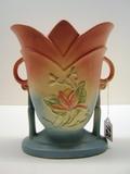 Hull Magnolia Vase 7 8/12