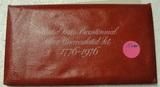 1976 BICENTENNIAL SILVER UNCIRCULATED SET - 3 COINS