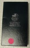 1991 KOREAN WAR MEMORIAL PROOF SILVER DOLLAR W/BOX
