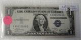 1935-B ONE DOLLAR SILVER CERTIFICATE - SECRETARY VINSON SIGNATURE