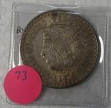 1947 SILVER CINCO PESOS COIN