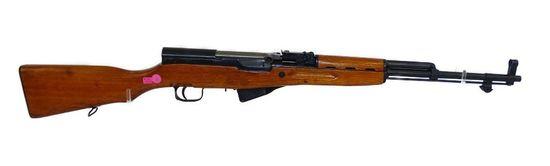 Chinese Norinco SKS Rifle 7.92x39