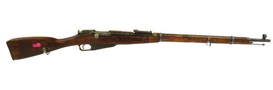 Russian Tula Mosin-Nagant M91/30 Rifle 7.62x54mmR