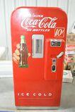 1954 Coca Cola Bottle Vending Machine 10 cents, 58