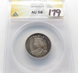 1893 Isabella Commemorative Quarter ANACS AU58, attractive toning