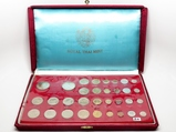 Royal Thai Mint 32 Commemorative Coin Set in Silk covered Display case (case not in great condition)