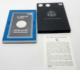 Morgan $ 1884CC GSA complete, detached lid