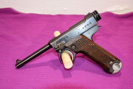 Japanese Nambu Type 14 Pistol, 14.2 Marked, 8MM, SN: 57669