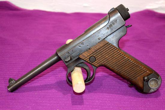 Japanese Nambu Type 14 Pistol, 19.3 Marked, 8MM, SN: 26910