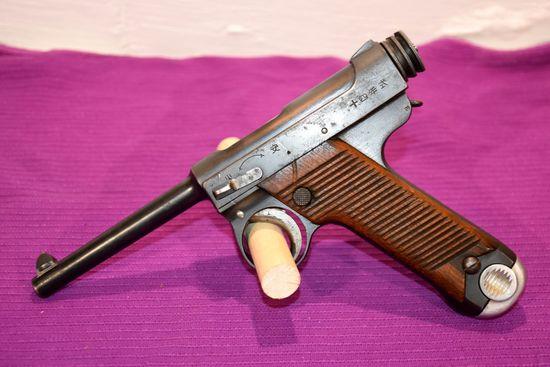 Japanese Nambu Type 14 Pistol, 7.5 Marked, 8MM, SN: 24478