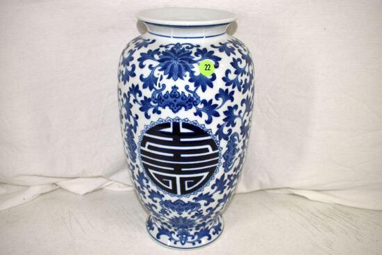 """Bombay 14"""" vase"""