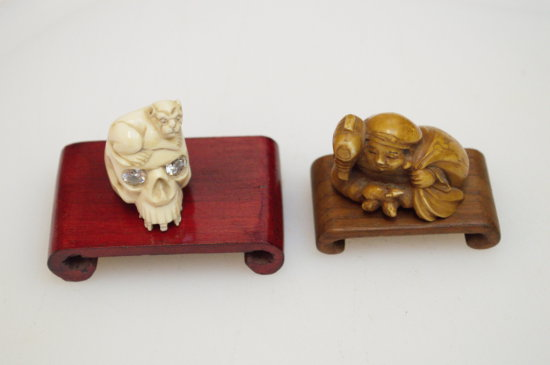 SET OF 2 Antique Ivory Skull With Rhinestones and Panther 1.2""