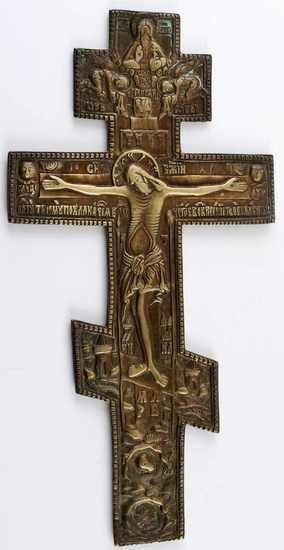BRONZE 19TH C LOW RELIEF RUSSIAN ORTHODOX CROSS