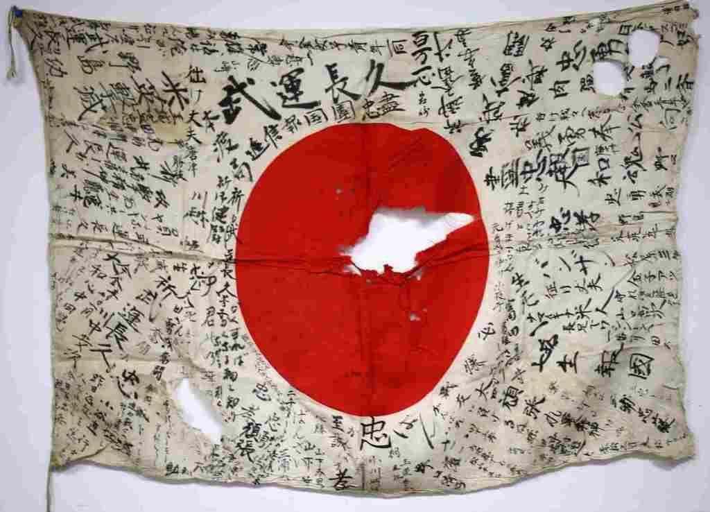 WWII JAPANESE MEATBALL FLAG BRING BACK NOV. 1945