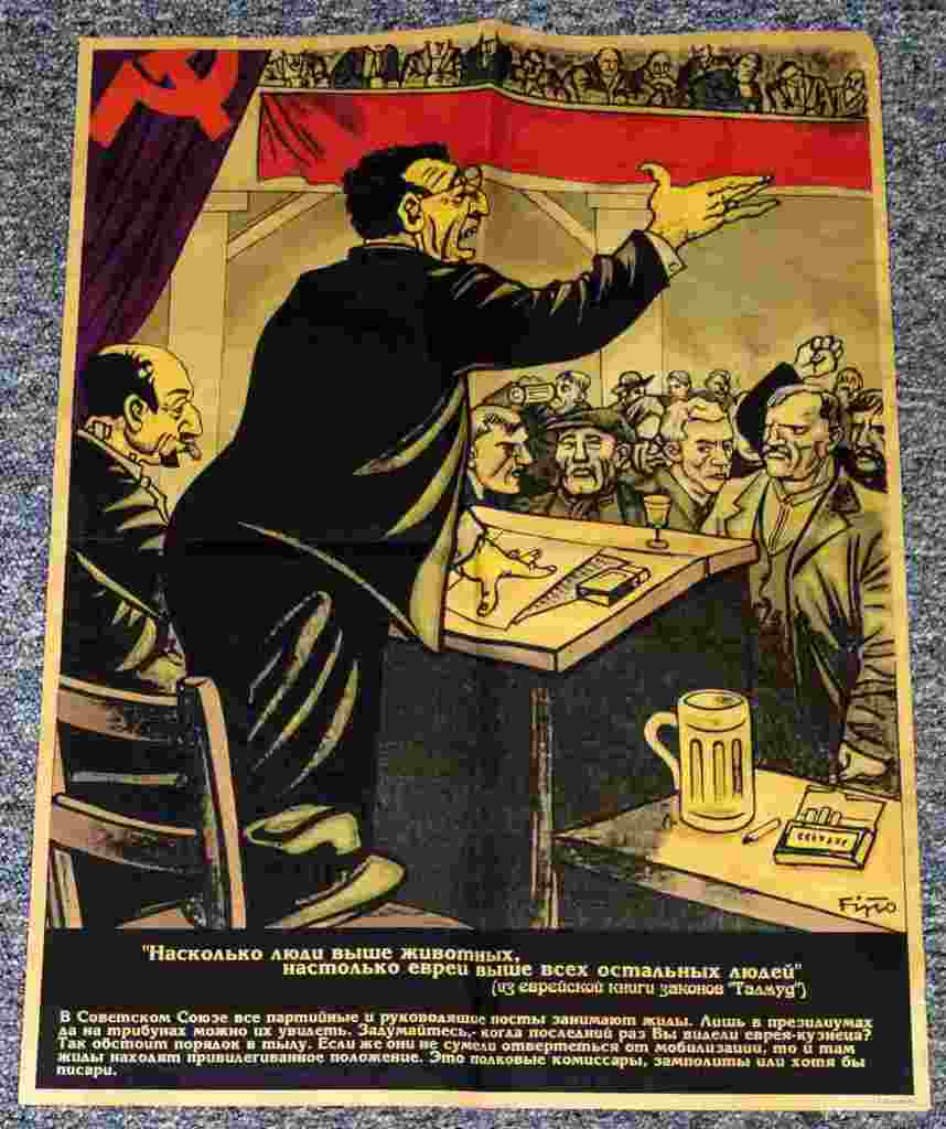 WWII GERMAN 3RD REICH RUSSIAN ANTI SEMITIC POSTER