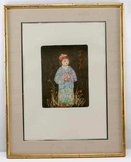 LIMITED EDITION EDNA HIBEL SIGNED NUMBERED LITHO