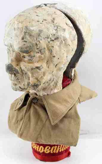 AVANT GARDE ART PIECE 3D PLASTER EVGENY RUKHIN