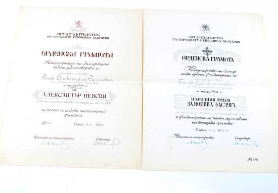 WWII SOVIET SOLDIER AWARD CERTIFICATES LOT OF 2
