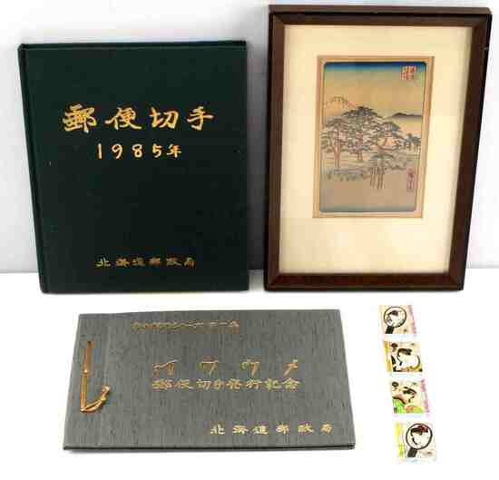 JAPANESE STAMP COLLECTION BOOK 1985 & POST CARD