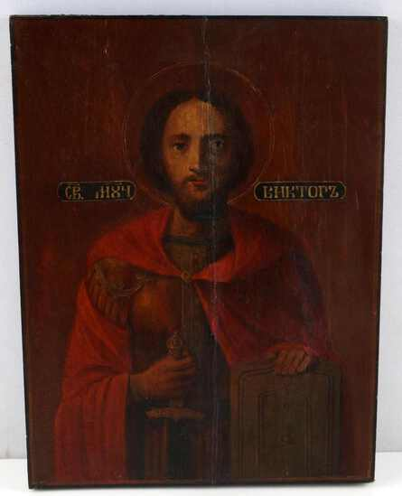 19C. RUSSIAN ICON OF ST. VICTOR HAND PAINTED WOOD
