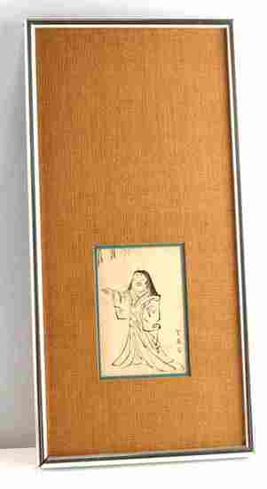 KAWANABE KYOSAI JAPANESE MEIJI ERA SUMI-E INK