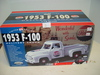 Gearbox Limited Pepsi-Cola Edition 1953 F-100 Delivery Truck
